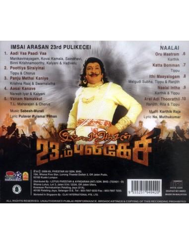 Imsai Arasan 23am Pulikesi / Naalai (CD)