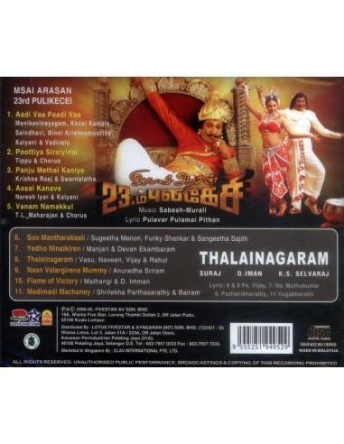 Imsai Arasan 23am Pulikesi / Thalai Nagaram (CD)