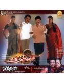 Chandramukhi / Mayavi / Jithan (CD)