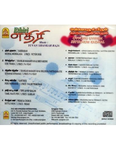 Ethiri / Ovvoru Uyirum Seyyanum Kadhal (CD)