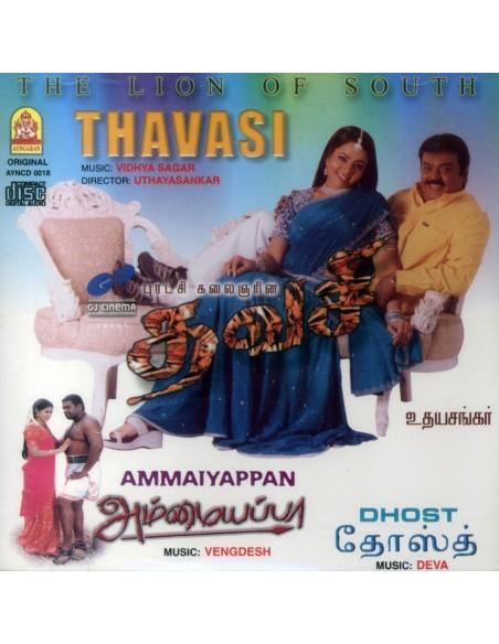 Thavasi / Ammaiyappan / Dhost (CD)