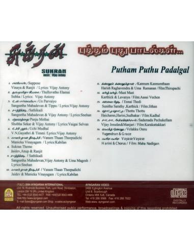 Sukran / Latest Songs (CD)