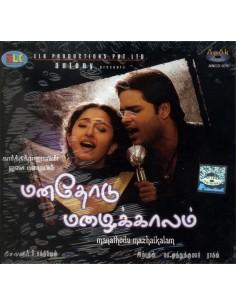 Manathodu Mazhaikalam CD