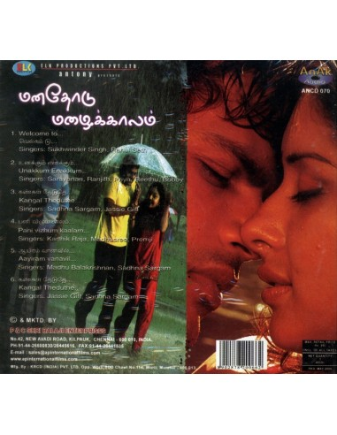 Manathodu Mazhaikalam CD