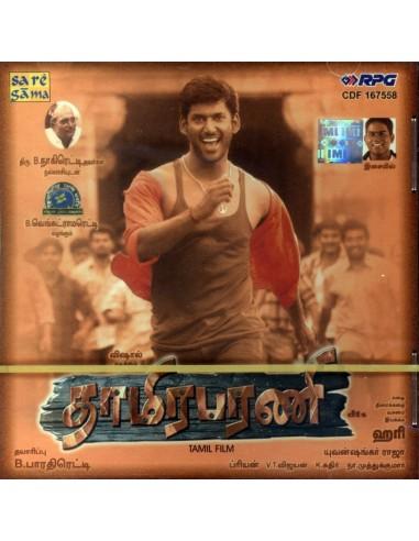 Thaamirabharani / Vishal Hits (CD)