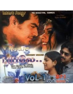 Puyale Vol.1 MP3
