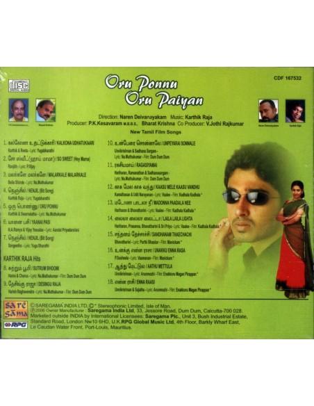 Oru Ponnu Oru Paiyan / Karthik Raja Hits (CD)