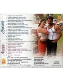 Aanai / Perarasu (CD)