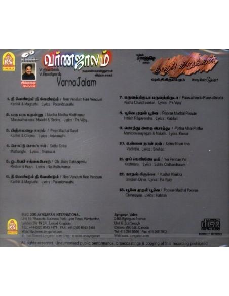 Varnajalam / Kadhal Kirukkan (CD)