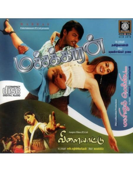 Machakkaran / Malarinum Melliya / Vilaiyattu (CD)