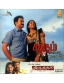 Satham Podathe / Thirutham (CD)