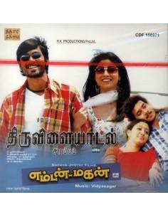 Thiruvilaiyaadal Aarambam / Emmtan-Magan (CD)
