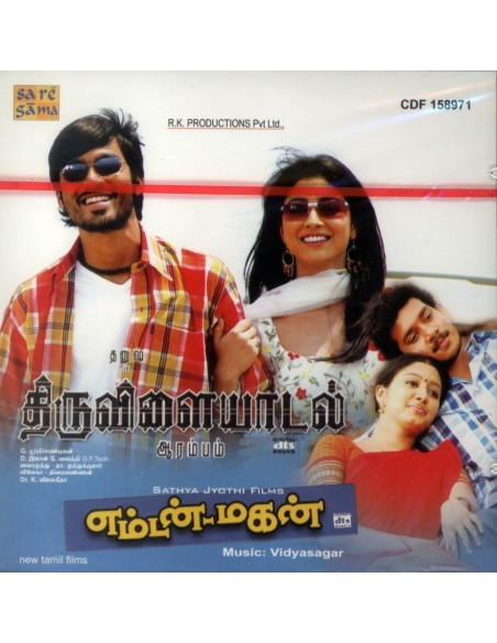 Thiruvilaiyaadal Aarambam / Emmtan-Magan (CD)