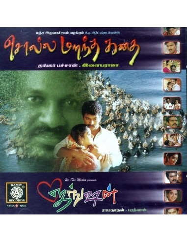 Solla Marantha Kathai / Junction / Thittinalum Davatipean (CD)