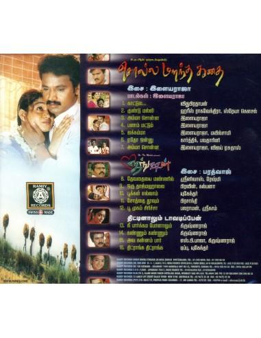 Solla Marantha Kathai / Junction / Thittinalum Davatipean (CD)