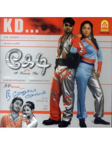 KD / Nee Venunda Chellam (CD)