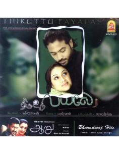 Thiruttu Payale / Aaru (CD)