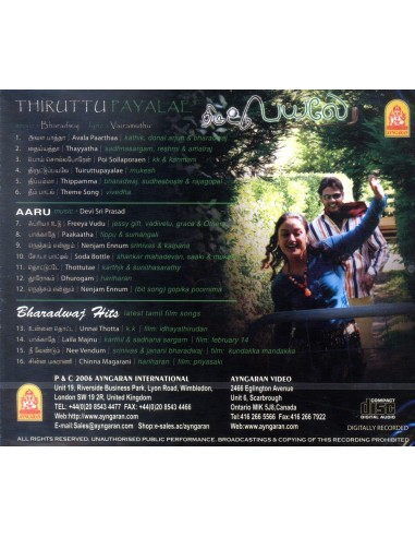Thiruttu Payale / Aaru (CD)