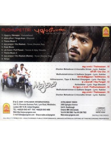 Pudhupettai / Majaa (CD)
