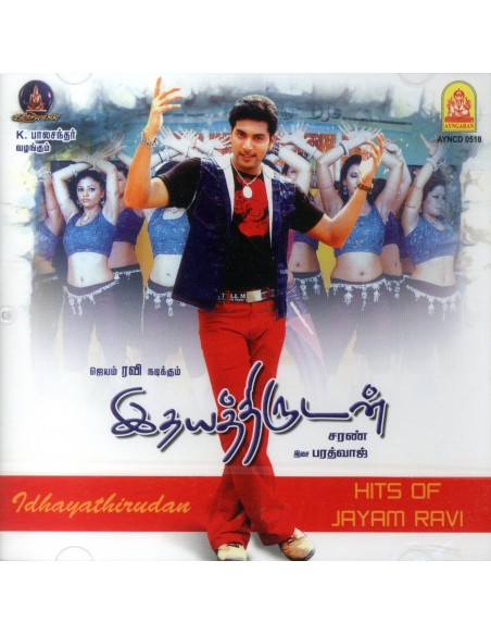 Idhaya Thirudan CD