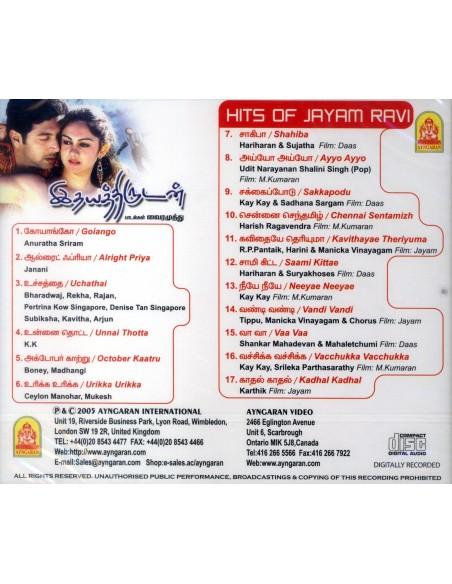 Idhaya Thirudan CD