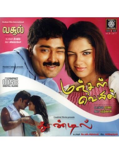 Manjal Veiyil / Thoondil / Vasool (CD)