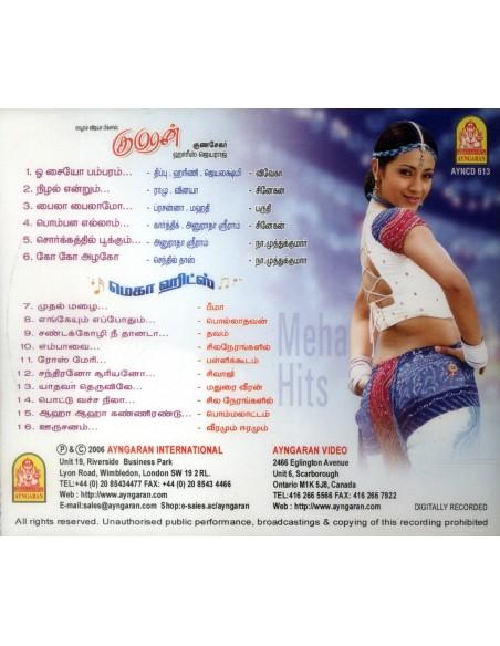 Kumaran CD