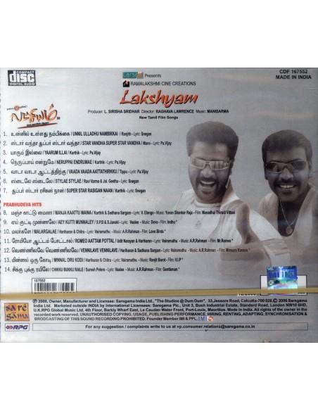 Lakshyam CD