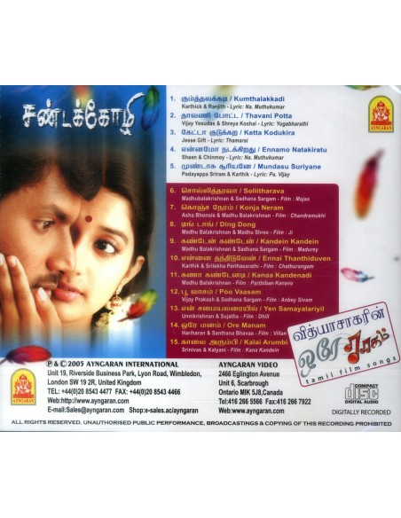 Sandakozhi CD