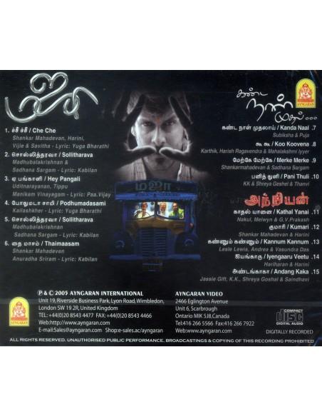 Majaa / Kanda Naal Mudhal / Anniyan (CD)