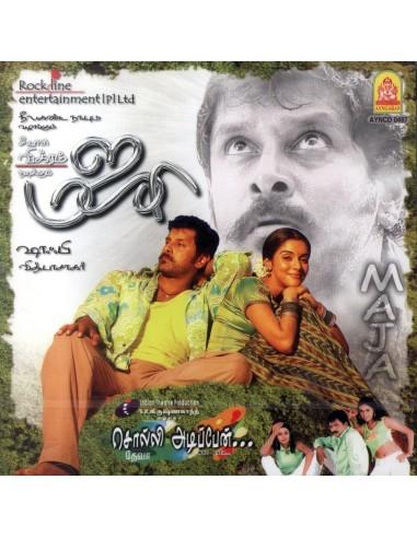Majaa / Solli Adippen (CD)