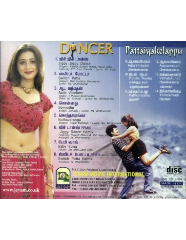 Dancer / Pattaiyakelappu (CD)