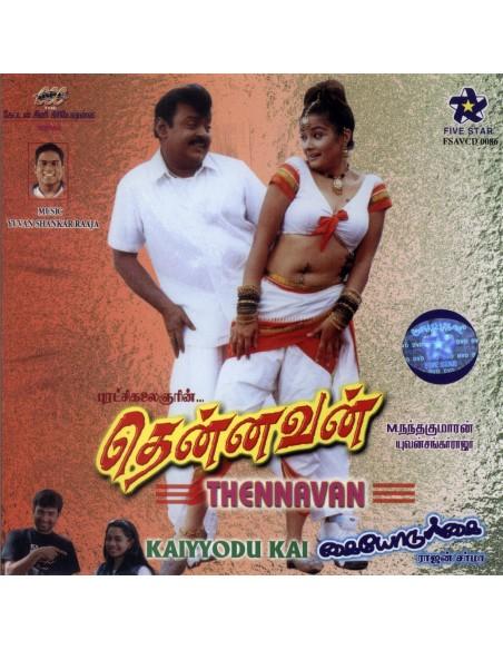 Thennavan / Kaiyyodu Kai (CD)