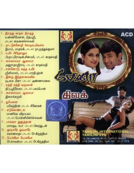 Sena / Thilak (CD)