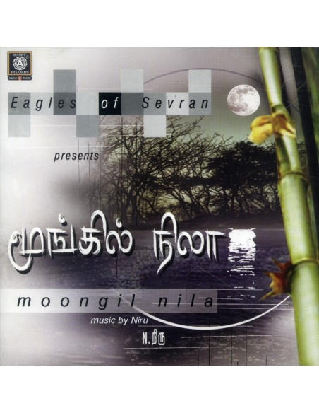 Moongil Nila CD