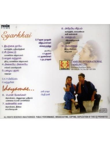 Eyarkkai / Idayamae (CD)