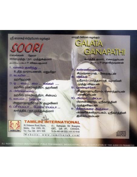 Soori / Galatta Ganapathi (CD)
