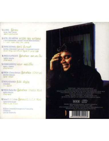 Godfather CD