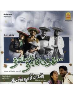 Thavamai Thavamirunthu / Kasthooriman (CD)