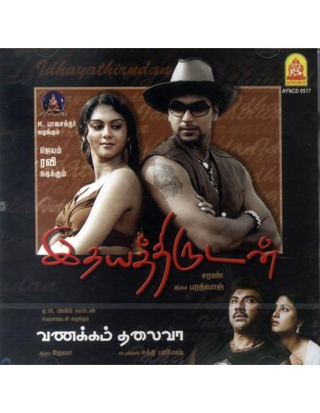 Idhayathirudan / Vanakkam Thalaiva (CD)