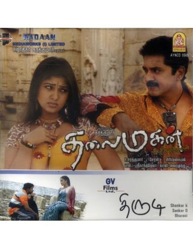 Thalaimagan / Thirudi (CD)
