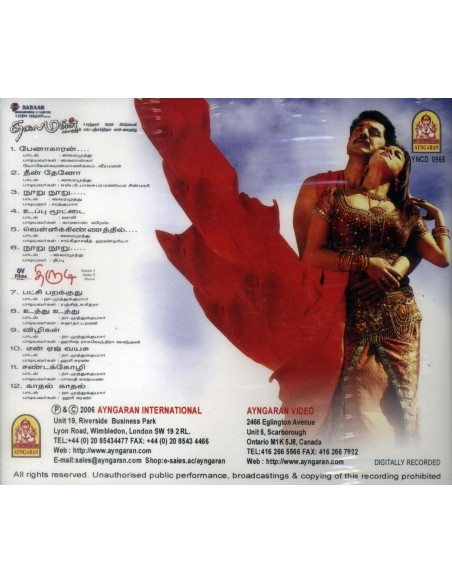 Thalaimagan / Thirudi (CD)