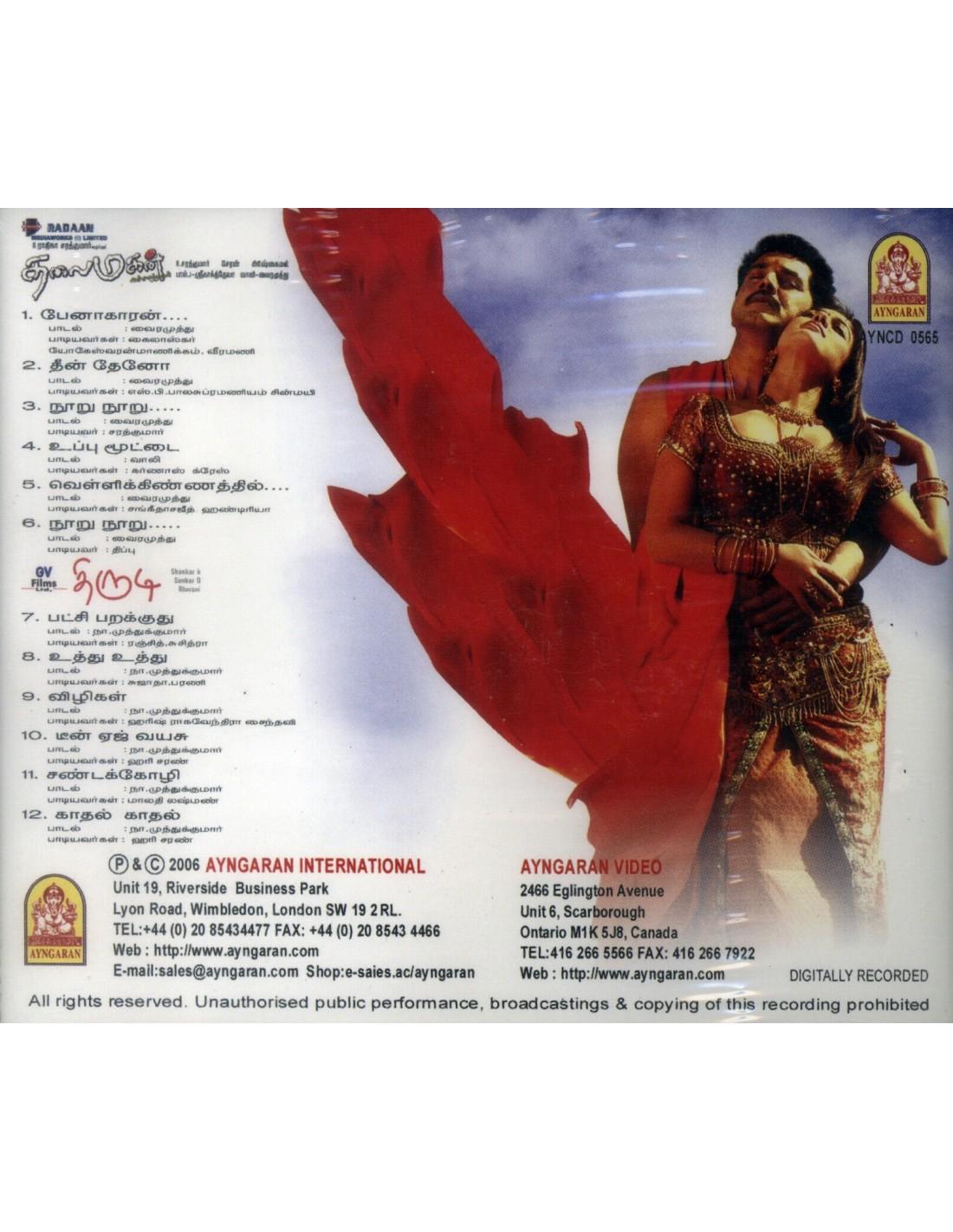 Thaikku Thalaimagan (1967) - Review, Star Cast, News ...