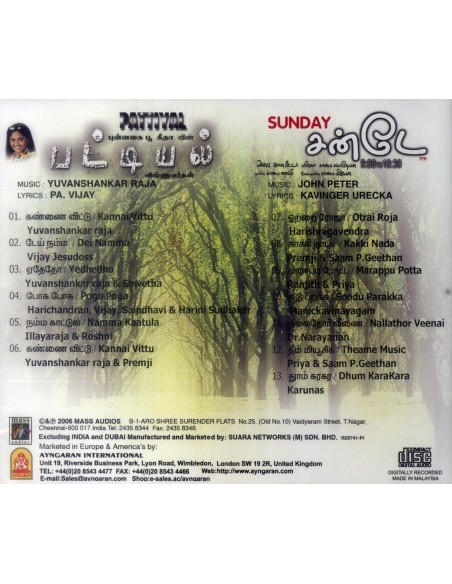 Pattiyal / Sunday (CD)