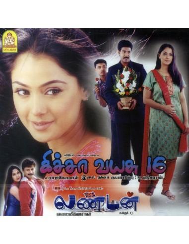 Kicha Vayasu 16 / London (CD)