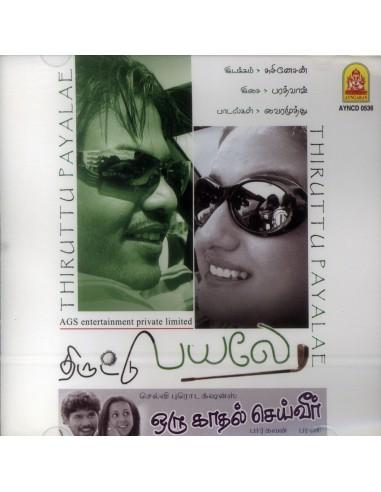 Thiruttu Payale / Oru Kadhal Seiveer (CD)