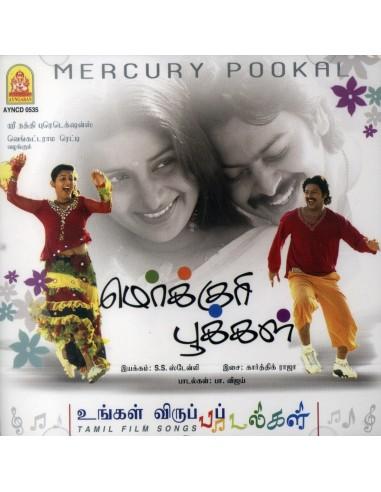 Mercury Pookkal CD