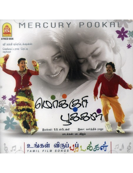 Mercury Pookkal CD