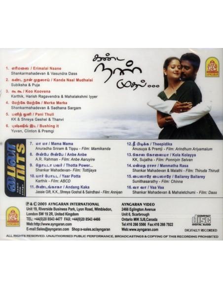Kanda Naal Mudhal CD