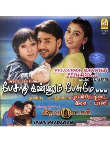 Pesadha Kannum Pesume / Iravu Paadagan (CD)